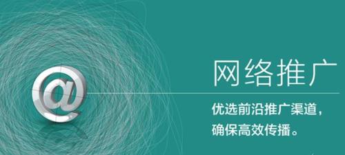 天津網站建設